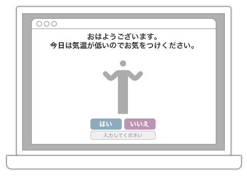 PC向け-ルーム形式