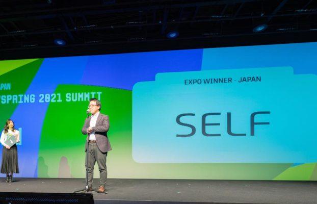 Plug and Play Japan株式会社主催のWinter 2021 Summitにて、【EXPO Startup Award】を受賞