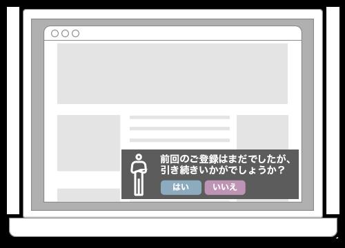 PC向け-ボックス形式