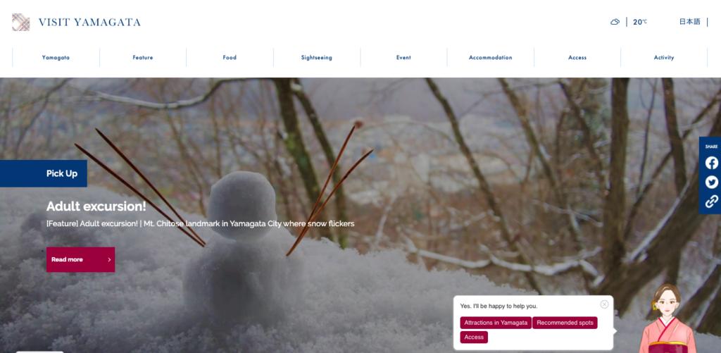 山形観光サイト「VISIT YAMAGATA」にSELF TALKが導入された英語の画面