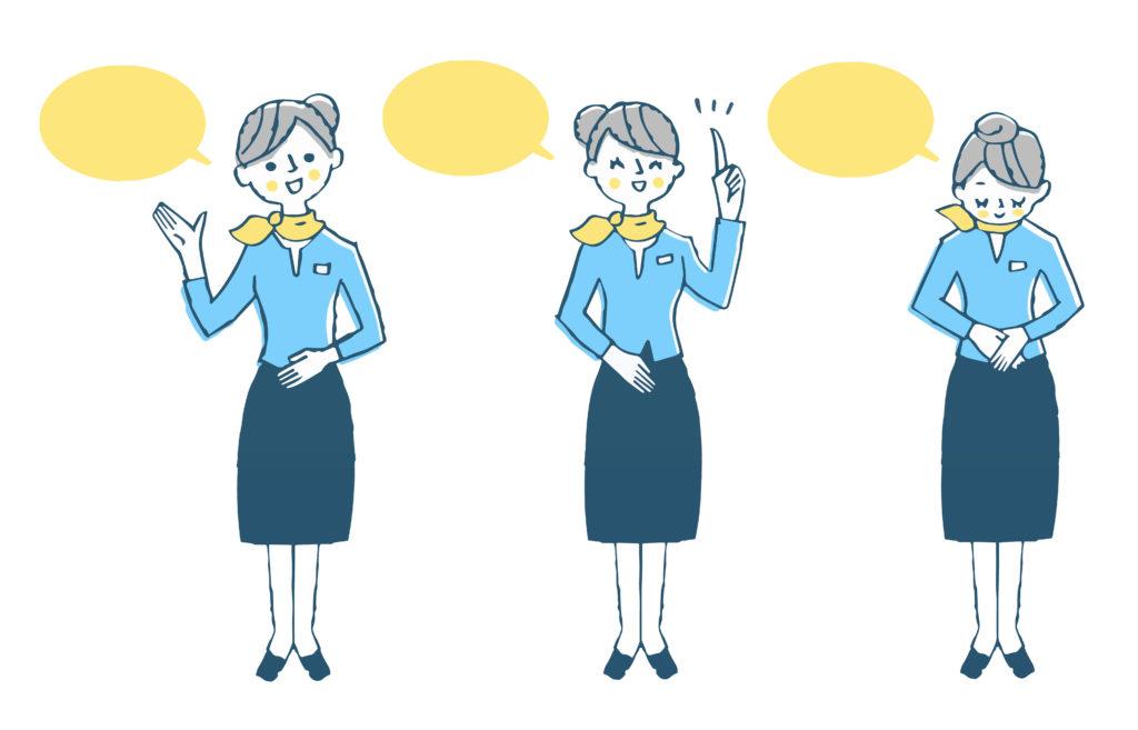 制服を着た女性が3パターンの接客の動作をしている
